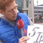 Денис Христов зустрів переможницю конкурсу «5 случайных»