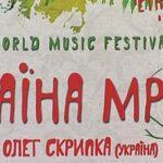 Олег Скрипка не скасовує етнофестиваль «Країна мрій»