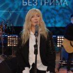 Концерт-презентація альбому Ірини Білик «Без грима»