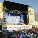 У Скадовську відбудеться фестиваль «Чорноморські Ігри»