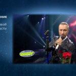 Олег Винник — На красивой поверхности