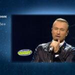 Олег Винник — Як жити без тебе