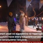 Камеру встановлено на апре-скі вечірці «Петровская Слобода 3в1» в столиці